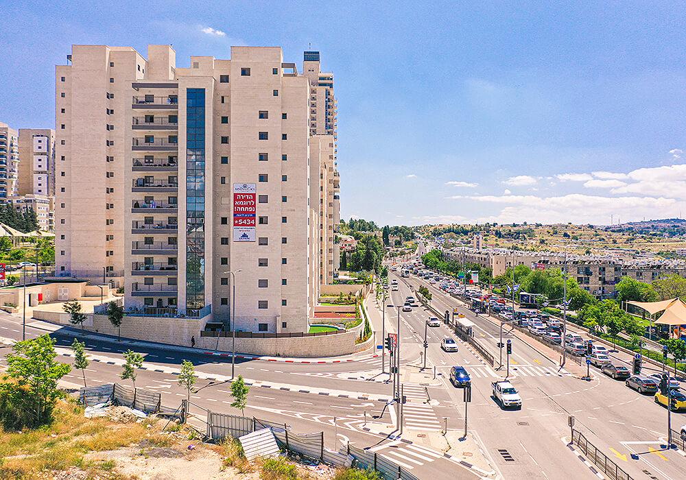ארנונה פלייס, ירושלים
