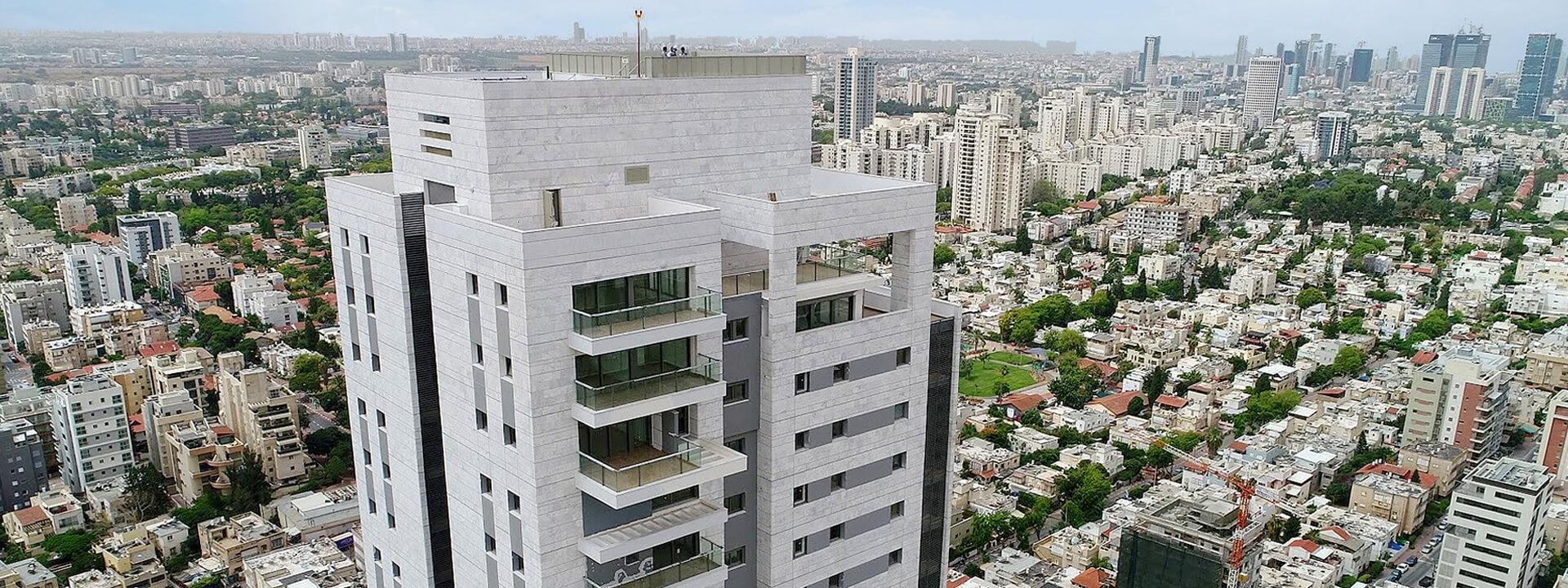 מרום נגבה, רמת גן