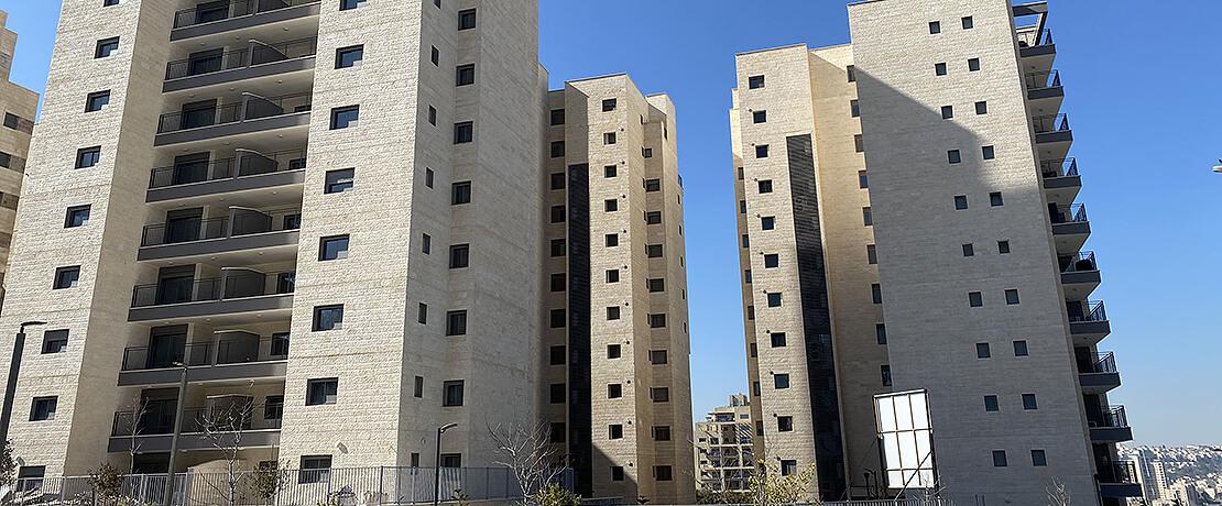 הדירות בשכונת ארנונה ירושלים שרכשה קרן מגוריט