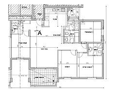 דירת 5 חדרים | בניין 2 א' - טיפוס A